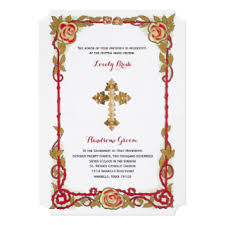 catholic wedding invitations nuptial mass invitations announcements zazzle