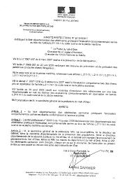 dispense pdf demande de permis de détention pour chiens catégorisés
