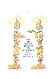 shabbat candles ellen miller braun