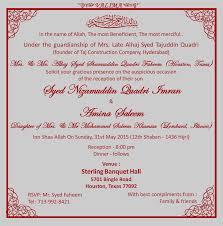 wedding ceremony quotes wedding ceremony invitations yourweek 067f52eca25e