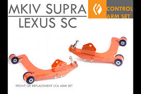 lexus sc300 lower control arm bushings sc300 sc400 mkiv supra front oe adjustable mega arm lca