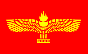 Flag People File Flag Of The Syriac Aramaic People Svg Wikimedia Commons