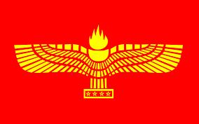 Flag Of Israel Arameans In Israel Wikipedia