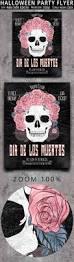 zombie halloween party invitations zombie download nullz gfx u0026 video