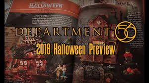 2018 department 56 preview