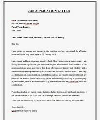 overcoming thesis anxiety free admin resume templates sample essay