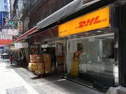 bureau dhl photo de bureau de dhl express hk 上環 sheung wan 永和街 wing wo