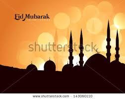 Eid Card Design Beautiful Eid Mubarak Card Design Nice Stock Vector 143060110