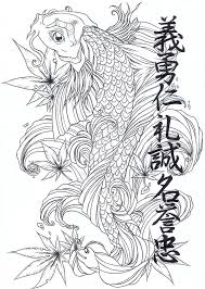 koi carp tattoo images zodiac tattoo designs there is only here koi fish tattoo designs
