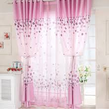 Curtains For Arch Window Arch Window Curtains