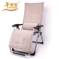 Ergonomic Folding Chair Beach Windbreak Picture More Detailed Picture About Afternoon