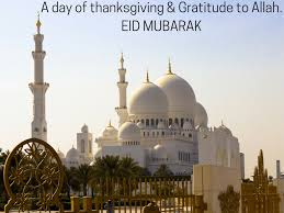 wallpaper of thanksgiving free eid mubarak images wallpapers pictures and photos download