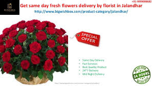 same day floral delivery same day flowers delivery in jalandhar punjab 1 online florist in