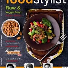 magazine guide cuisine foodstylist magazine foodstylist mag
