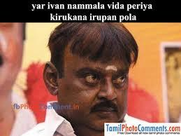 Captain Vijayakanth Memes - vijayakanth tamil tamil photo comments free download tamil