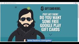 play egift new free 5 play credit 2017