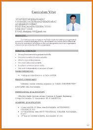 sample of resume doc 6 cv sample word doc postal carrier