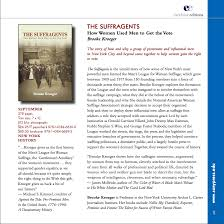 the color of water pages the suffragents suny press catalogue fall 2017 brooke kroeger