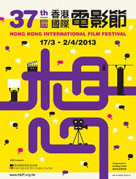 cuisine am駻ique latine the 37th hong kong international festival by hkiff issuu