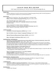 cover letter for speech language pathologist assistant career