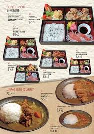ichiban cuisine ichiban bento box and japanese curry menu picture of japanese
