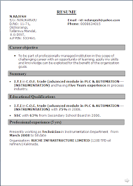 resume sample for freshers instrumentation engineer resume