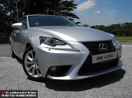 lexus is250 headlight singapore used lexus is250 car for sale in singapore hin lung auto pte ltd