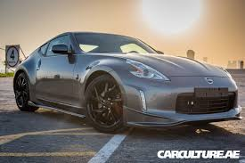 nissan 370z widebody 370z gt edition carculture ae