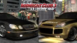 lexus sc430 vs infiniti g35 midnight club 3 dub edition remix my cars dx ver youtube