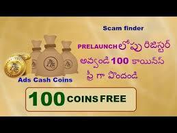 100 free finder ads coins get 100 free coins for registration telugu