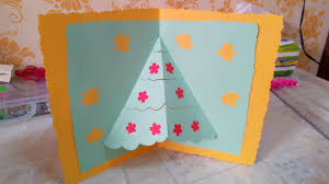 how to make an easy popup christmas tree card imgur