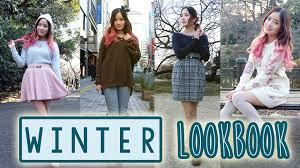 japan winter fashion lookbook 2016