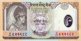 currency converter omr to usd forex 100 baisa omr to npr 100 baisa omani rial to nepalese