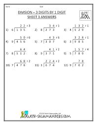 division worksheets u2013 wallpapercraft