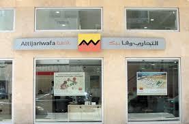 attijari wafa bank siege casablanca vignette auto attijariwafa bank élargit les horaires d ouverture
