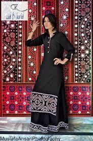 casual wear dresses 2014 for girls010 dresses for women