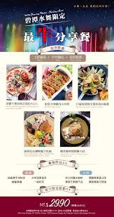 mat駻iel de bureau li鑒e cuisiniste li鑒e 100 images 一個人的晚飯日式關東煮點先可以食出