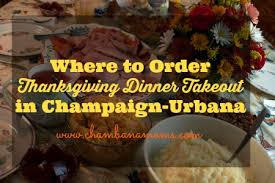where to order thanksgiving dinner takeout in chaign urbana