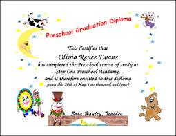 preschool certificates graduation certificates preschool kindergarten graduation