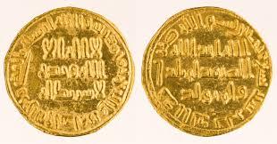 al-Walid ibn Abd al-Malik