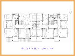 2 bedroom flats floor plans