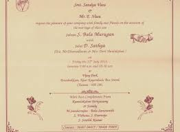 wedding quotes hindu wedding invitation quotes luxury hindu wedding invitation text