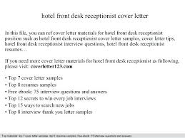 front desk agent interview questions hotel front desk resume hotel front desk receptionist cover letter