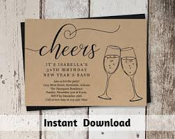 new years or birthday party invitation stock image invitations for him etsy