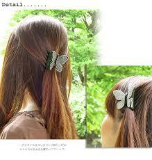 butterfly hair clip own p rakuten global market butterfly hair accessories