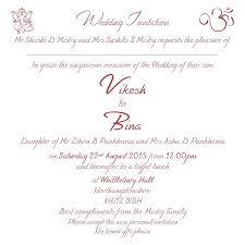 hindu invitation hindu wedding invitation wordings card fusion uk