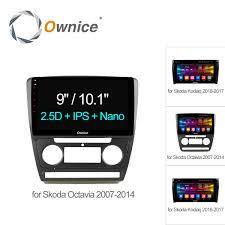 lexus gx470 navigation dvd online get cheap skoda octavia navigation aliexpress com