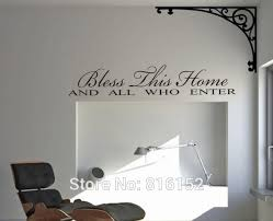 religious decorations for home bless this home and all who enter wall decals quotes religious