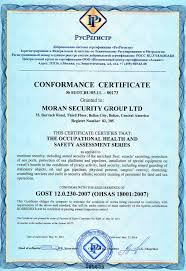 Security Guard Jobs With No Experience Moran Security Group About Us