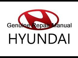 2005 hyundai tucson repair manual hyundai tucson 2004 2005 2006 2007 2008 2009 repair manual